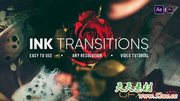 Ink Transitions 21895870