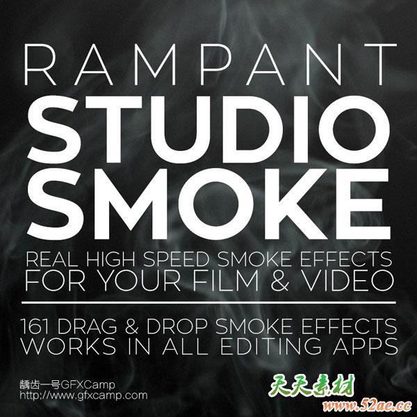161-Studio-Smoke
