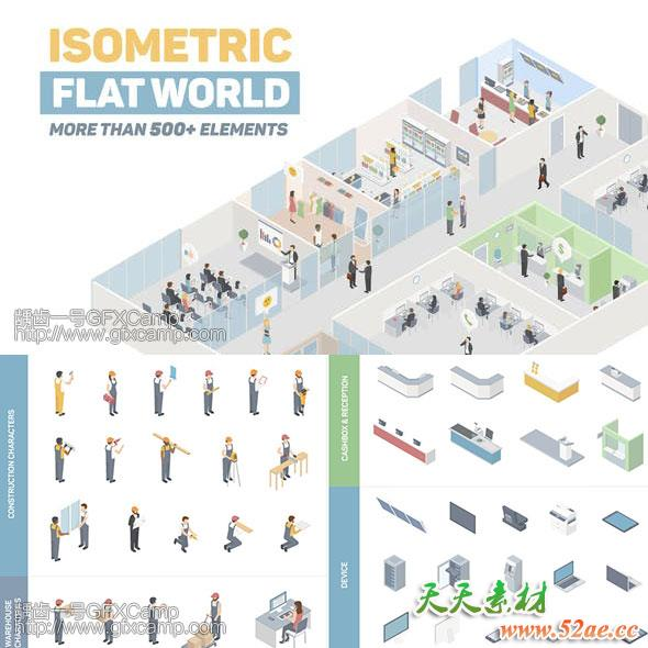 Isometric-Flat-World
