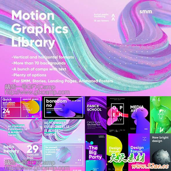 Motion-Graphics-Library