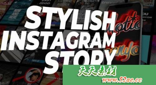 PR模板下载 时尚Instagram故事 Stylish Instagram Stories