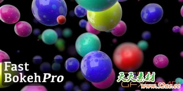 Fast Bokeh Pro for After Effects