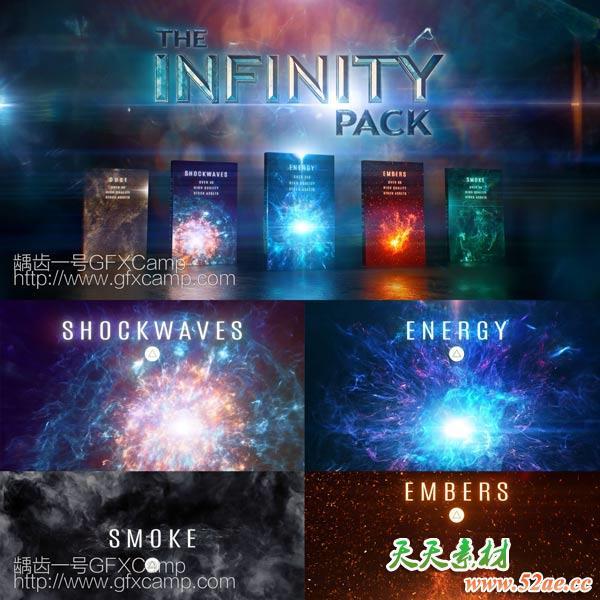 Infinity-VFX